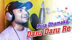 Daru Daru Re - Puja Special Dance Dhamaka   Sambalpuri Song   HD Video