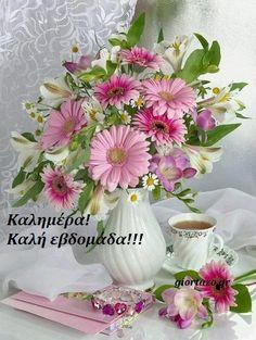 Spring Flower Arrangements, Beautiful Flower Arrangements, Floral Arrangements, Ikebana, Fresh Flowers, Spring Flowers, Beautiful Flowers, Decoration Plante, Flower Boxes