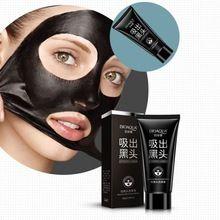 Nova Máscara Preta Máscara Facial Removedor de Cravo Nariz Descascar Peel Off Black Head Tratamentos Da Acne Cuidados Faciais de Sucção alishoppbrasil