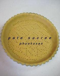 ホロホロ基本のタルト生地~パートシュクレ 小麦粉20gをオルジュに。 しっとりはしてるけど、成形しにくいかな?