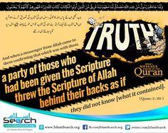 Quran:2:101
