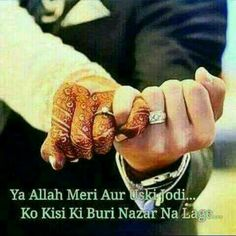 Kis ki buri nazr na lagia aamen suma aamen 😊 Love Quotes In Hindi, Qoutes About Love, Romantic Love Quotes, Star Quotes, Best Quotes, Relationship Quotes, Life Quotes, Concept Photography, Wedding Gift Wrapping