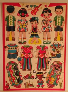 Large Sheet of 1950's Vintage Japanese Paper Dolls- Kids and Toys