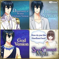 Vega, I can't choose! Hue looks great in all three!!! Star Crossed Myth