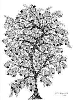 Pomegranate Tree by Dalia Rosenfeld Granada, Tree Grows In Brooklyn, Farm Logo, Tree Illustration, Expressive Art, Tree Of Life Pendant, Growing Tree, Zentangle Patterns, Fantastic Art