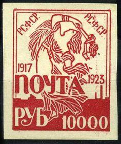 Russia 1923