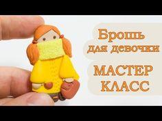 «Рыжая девочка в желтом платье»: лепим брошь из полимерной глины - Ярмарка Мастеров - ручная работа, handmade