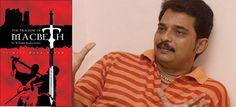 ഷേക്സ്പിയറിന്റെ മാക്ബത്ത് ജയരാജ് സിനിമയാക്കുന്നു #OnlineMalayalamNews #MalayalamNews