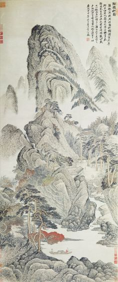 Wu Li (China, 1632-1718) -  Autumn