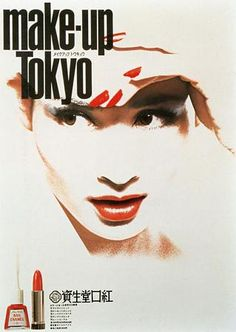 The 2012 London Olympics begin today! During the 1963 Games in Tokyo, Shiseido helped show the world the modern side of Japan with a bold, new photographic ad campaign. Retro Ads, Vintage Advertisements, Vintage Ads, Vintage Posters, Print Ads, Poster Prints, Makeup Poster, Design Art, Graphic Design