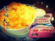 My lunch,  Wafu Wafu souffle bake rice.   Burner Food Strategy White Kidney Intense Carboh Blocker is a must when I eat high carboh food.  Just 5 mins before food.   Introducing an enhanced carboh n sugar blocker from the Burner Food Strategy Series.   Best when you indulge in Sweet Desserts,  Pasta n Potatoes , Rice n Noodles , Sugary cocktails beverages   ALL NATURAL PLANTS EXTRACT   burner® Special Concentrated white kidney beans, green coffee ® Capsules  burner®倍熱®特濃白腎豆膠囊  8.8 times more…