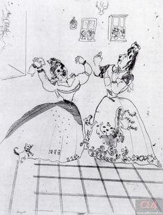 «Мертвые души». Глава 9. Дамы города N. Художник М. Шагал. 1923–1925