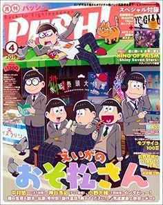 Anime magazine for women PASH! Japanese Show, Domo Arigato, Anime Child, Ichimatsu, Good Wife, Darling In The Franxx, Haikyuu, Anime Guys, Twitter Sign Up
