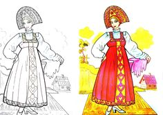 Russian Tradition suit
