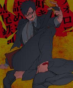 HQ!! Kuroo Tetsurou