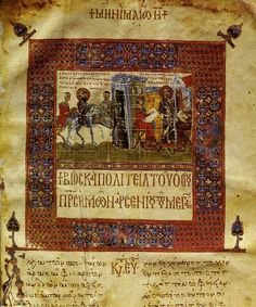 Illumination from a Byzantine manuscript with a scene from the life of Anchorite Arsenius the Great, 1063