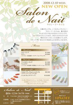 Beautiful Spa Brochure Design, Cosmetic brochure design | Beauty ...