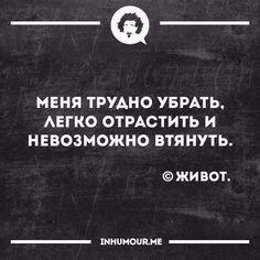 """Интеллектуальный юмор   ВКонтакте Цитаты от известных людей. Все интересное только <a href=""""http://www.trumpick.org"""">тут</a> #цитаты"""
