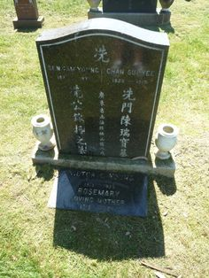 Victor Sen Yung (1915 - 1980) - Find A Grave Photos