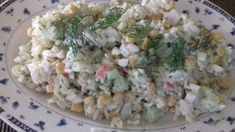 Ρυζοσαλάτα με Λαχανικά/ Αυγά