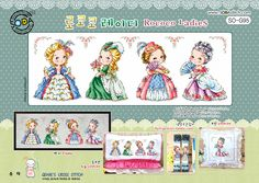 Rococo Ladies - Cross stitch pattern book. Big Chart. SODAstitch SO-G95 #SODAstitch