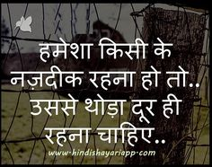 suvichar hindi me सुविचार Urdu Shayri Desi Quotes, Love Quotes In Hindi, Life Quotes Pictures, Old Quotes, Good Thoughts Quotes, Attitude Quotes, Asshole Quotes, Positive Quotes For Life Motivation, Happy Morning Quotes
