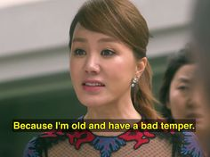 """When people ask me why I won't stop watching Kdramas.""""Because I'm old and have a bad temper!"""" Uhm Jung-Hwa from Witch's Romance, also starring Park Seo-Joon. Witch's Romance, Uhm Jung Hwa, Jane Eyre Bbc, Bad Temper, Pushing Daisies, Crazy Ex Girlfriends, Miss Marple, Hercule Poirot, Seo Joon"""