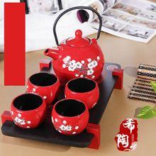 Caliente venta! estilo japonés de cerámica hermosa tetera de Kung Fu rojo y negro taza de té conjunto olla de agua regalo de boda(China…