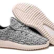 More about this item: Brand New 100% Authentic Adidas x Yeezy Boost 350 size 5 - 8 US AQ4832.   Includes box, tissue and paper shoe trees.   Style : Adidas x Kanye West Yeezy Boost  Turtledove AQ4832  Size: US 5 - 8  Color: Turtledove