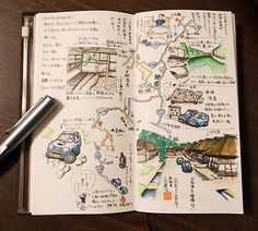 Takes me back to that time in my life where I lived and traveled in Japan. Love this Japanese Travel Journal! Takes me back to that time in my life where I lived and traveled in Japan. Love this Japanese Travel Journal! Journal Croquis, Sketch Journal, Journal Notebook, Journal Pages, Journal Ideas, Journal Art, Art Journals, Trip Journal, Drawing Journal