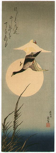 Hokusai Artwork, Japan Painting, Katsushika Hokusai, Japanese Artists, Woodblock Print, Signs, Full Moon, Printmaking, Illustrators