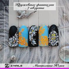 Дизайн ногтей, обучение Москва, Зеленоград