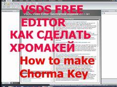 Как Сделать Хромакей в VSDC Free Video Editor Хромакей Chroma Key