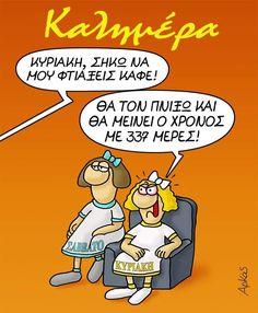 Funny Cartoons, Good Morning, Peanuts Comics, Jokes, Humor, Fictional Characters, Biologist, Funny Stuff, Greek