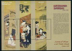 Japanese art 3v m/s - Fernöstliche Kunst - Kunst - Briefmarken - Postbeeld.de - Online Briefmarken kaufen - Sammeln