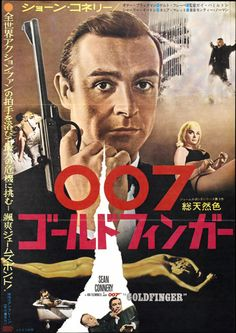 "JAP036 ""Goldfinger"" Guy Hamilton 1964"