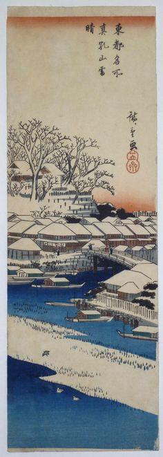 Utagawa Hiroshige - Clearing Weather After Snow at Matsuchiyama, 1830's