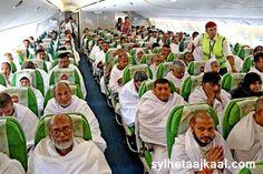 Sylhet News।Sylhet Aajkaal: ২০১৭ সালে হজে গমনেচ্ছুদের অনলাইনে প্রাকনিবন্ধন শুর...