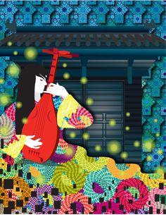 Hoichi the blind biwa player Japanese Mythology, Geisha, Blind, Folk, Culture, Pictures, Image, Photos, Photo Illustration