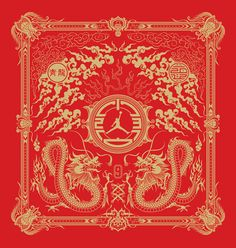 Nike Air Jordan. Year of the Dragon – Limited Edition in Nike Ads: Super Creative Designs