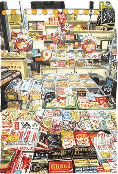 we life is good Food Painting, Graphic Wallpaper, Food Drawing, Urban Sketching, Food Illustrations, Graphic Illustration, Food Art, Cute Art, Art Inspo