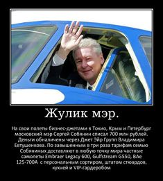 Russia, History, 21st Century, Historia