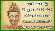 #Respect LORD BUDDHA Sad Love Quotes, Life Quotes, I Love You, My Love, 4 Life, Buddhism, Respect, Ss, Lord