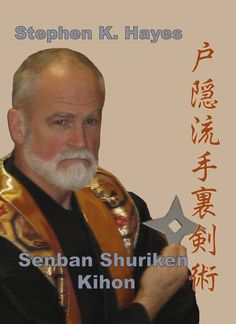 ninja secret | To-Shin Do | Secrets of the Ninja: Shuriken