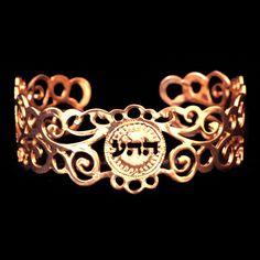 Spiral cuff,  rose gold cuff, Kabbalah Cuff,  s,  rose gold bracelet,  Rose Gold,  Jewish Jewelry,  Hebrew,  filigree jewelry by KelkaJewelry on Etsy https://www.etsy.com/listing/99594633/spiral-cuff-rose-gold-cuff-kabbalah-cuff