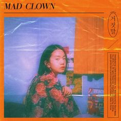 Mad Clown - Lie (거짓말) (Feat. Lee Hae Ri of Davichi)