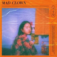 Mad Clown - Lie (거짓말) (Feat. Lee Hae Ri of Davichi)