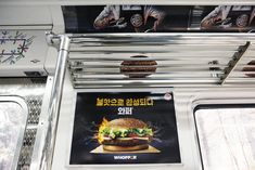 Burger King: The Subway Grill Shelf | Ads of the World™