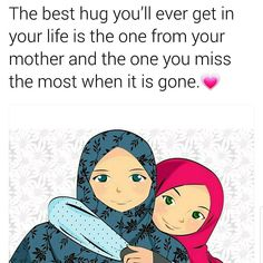 I love you Amma jaan💖💕 Islamic Love Quotes, Islamic Inspirational Quotes, Muslim Quotes, Religious Quotes, I Love You Mother, I Love Mom, Mother Quotes, Mom Quotes, Qoutes