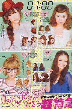 Japanese Hair Tutorial on Pinterest | Japanese Hairstyles, Japanese